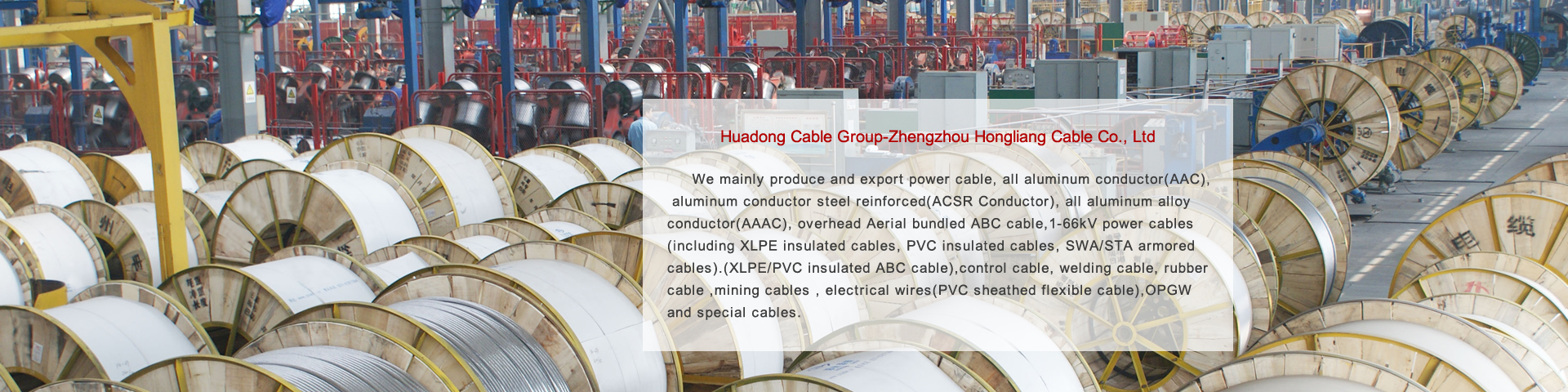 Huadong Cables Wires Group China Cable Factory Armored Wiring