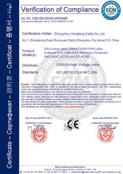 huadong certification